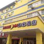 Φωτογραφία: Home Inn Beijing Qingnian Road Joy City