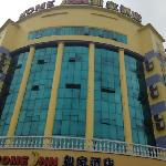 Home Inn Yichun Buxingjie
