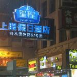 Photo of Starway Shangfu Hotel Nanjing Road Pedestrian