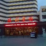 Photo de Tianjin Victory Hotel
