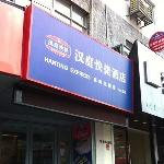 Photo de Hanting Express (Ningbo Caihong North Road)