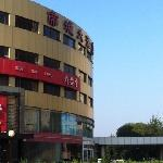 Hanting Seasons Hotel Tianjin Culture Center Foto