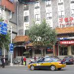 Фотография Wancheng Huafu International Hotel