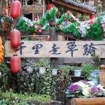 Photo de Lijiang 2416 Inn