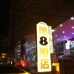 Super 8 Xiamen Hexiang West Road Guanghua Building Foto