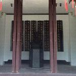 Former Residence of Wangyangming