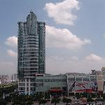 Foto de Rongshun International Hotel