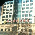 Photo of Celebrity International Grand Hotel Beijing
