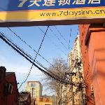 Φωτογραφία: 7 Days Inn Beijing Ciyun Temple