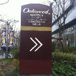 Photo de Oakwood Residence Shanghai