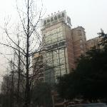 Photo of Donghe Garden Hotel