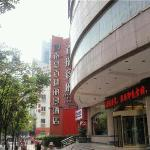 Photo de Braim Lijing Hotel