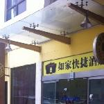 Foto van Home Inn (Changsha Tiyuguan)