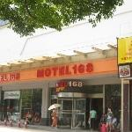 Motel 168 (Changsha Railway Station) Foto