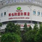 Vienna International Hotel Changsha Furong Square의 사진