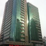 Фотография Weihai International Trust Hotel