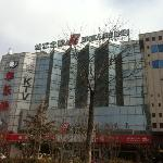 Jinjiang Inn Weihai Bus Station의 사진