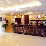 Photo of Jinjiang Inn Yinchuan Xinyue Square