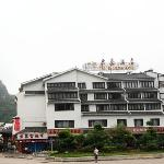 Photo of Sovereign Hotel