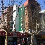 Φωτογραφία: Green Tree Inn Weihai Bus Station Express Hotel
