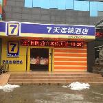 Foto de 7 Days Inn (Nanchang Fuzhou Road)
