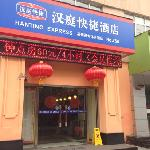 Foto de Hanting Express Nanchang Bayi Square New Branch