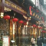 Photo of Shanghai Classical Hotel