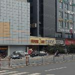 Home Inn Wuxi Nanchang Street Yongle Roadの写真