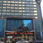 Foto de Changchun International Building Hotel