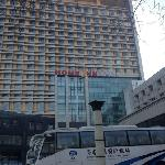Foto de Home Inn (Changchun Quan'an Square)