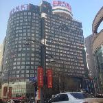 Changchun International Building Hotel Foto