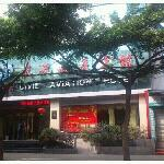 Bilde fra Civil Aviation Hotel