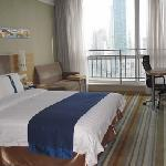 Holiday Inn Express Shenyang Jinlang