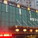 Photo de Shengyi Hotel