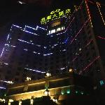 Foto Gloria Grand Hotel Nanchang