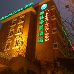 Photo de GreenTree Inn Chengdu Renmin Park Business Hotel