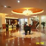 Photo of Long Shan Hotel