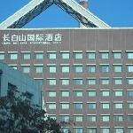 Changbaishan International Hotel Foto