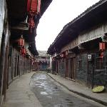 Enyang Ancient Town