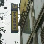 Photo of 7 Days Inn Chengdu Hongzhaobi