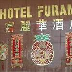                    hotel furama