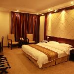 Huanggong Holiday Hotel