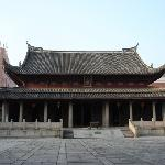 Confucian Temple of Fuzhou