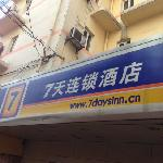 Foto de 7 Days Inn (Shenzhen Dongmen Walking Street )