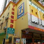 7 Days Inn Guangzhou Changshou Road Hengbao Square의 사진