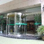 Photo de GreenTree Inn Nanchang Fuzhou Road Renmin Park