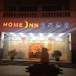 Photo of Home Inn Wuxi Taihu Hubin Road Commercial Street