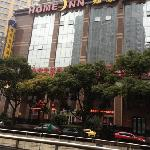 ภาพถ่ายของ Home Inn Shanghai Zhongshan Park Yan'an West Road