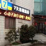Φωτογραφία: 7 Days Inn (Shanghai Lujiazui)