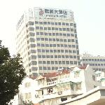 Photo de Ningbo Jiahe Hotel